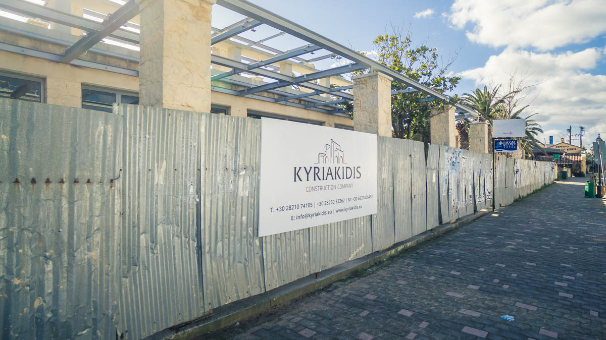 platania_kyriakidis9