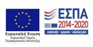 ESPA 2014–2020